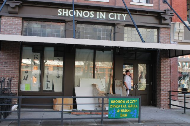 Shono's in the City Remodles, 5 Market Square, Knoxville, January 2013