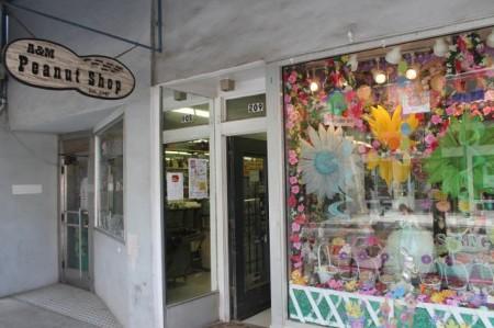 A and M Peanut Shop, Mobile, Alabama, May 2012