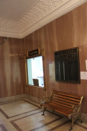 Lobby of the Medical Arts Building, Main Street, Knoxville, February 2013
