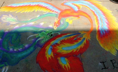 Best adult collaboration, Mary Catherine, Charles Chin, Rachel Wooten, Knoxville Chalk Walk, April 2013