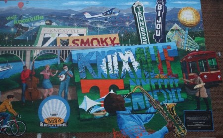 Visitor's Center Mural, Knoxville, August 2013