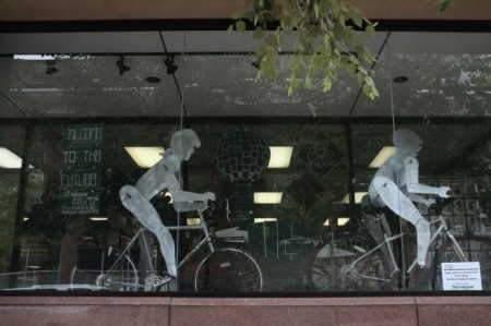 Tennessee Valley Bikes Smart Trips Window Display, Knoxville, September 2013