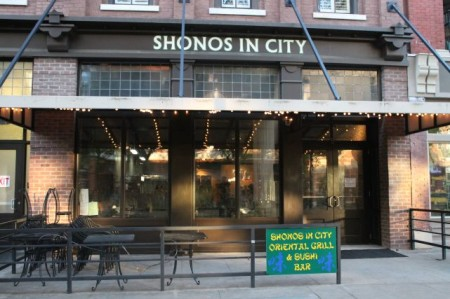 Shono's In City, Market Square, Knoxville, April 2013