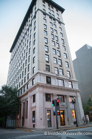 The Holston,  531 South Gay Street, Knoxville, July 2014