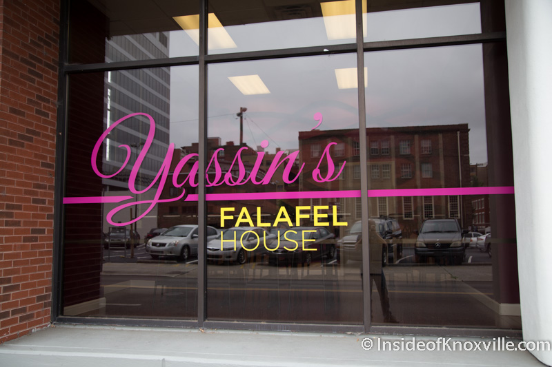 Yassin's Falafel House: Go. There. Now.