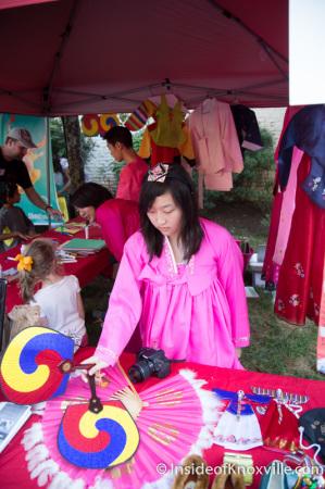 Asian Festival, Krutch Park, Knoxville, September 2014