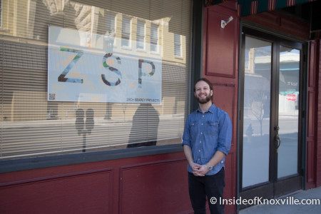 Zach Searcy Project, 317 N. Gay Street, Knoxville, January 2015