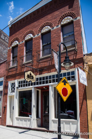 Armada, 116 S. Central Street, Knoxville, August 2015