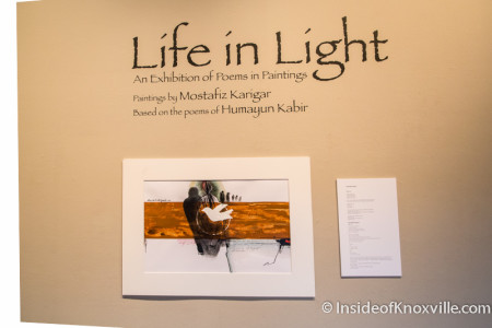"""Life in Light,"" UT Downtown Gallery, Knoxville, August 2015"