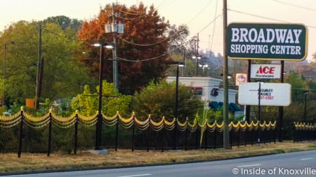New Fence at Broadway Shopping Center, Knoxville, November 2016