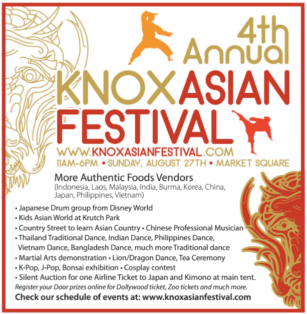 Fourth Annual Asian Festival Comes to Downtown This Weekend